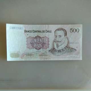 Chile 500 pesos 1988 issue