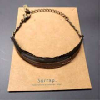 Giveaway - Leaves Bracelet From Seoul