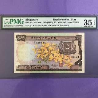 Singapore Orchid $5 Z1 Prefix