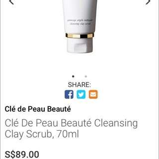 20ml Clé De Peau Beauté Cleansing Clay Scrub