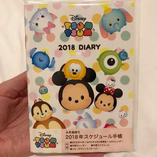 Disney Tsum Tsum 2018 2019 scheduler book schedule book planner diary journal agenda