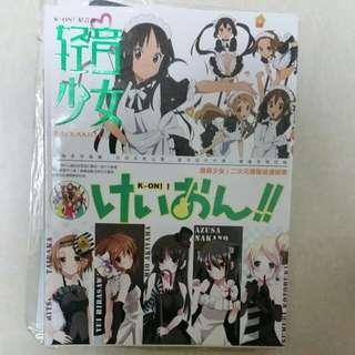 K-ON 輕音少女--二次元原版動漫畫集
