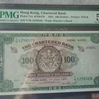 罕有年份、1961年渣打大綠匙壹佰元、PMG50