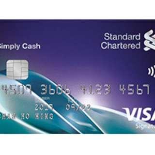 推薦碼simply cash渣打信用卡