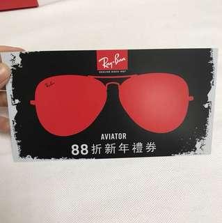 Rayban 88 coupon,88折新年禮券