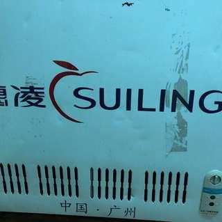 Suiling Freezer