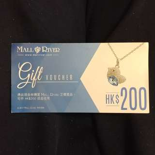 Mall River Gift Voucher HK$200 現金券