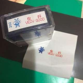 Teacher Stamp Very Good 良好