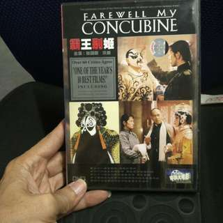 中国艺术电影