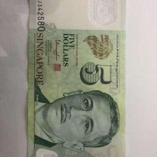 $5 printing error