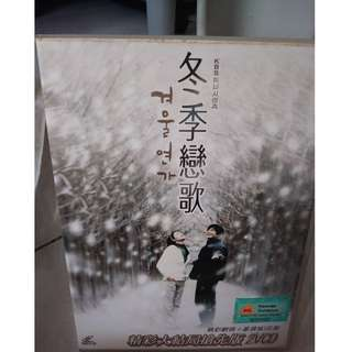 Winter Sonata specials. 1. MVs and Behind the scenes + NG scenes 2. Original Soundtrack with some MVs