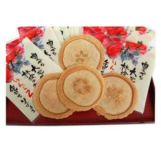 [預訂,落訂後約一至兩星期到貨] 日本直送 日本製 國際三星級優秀味覺賞 信州蘋果薄燒餅 (共2 sizes)