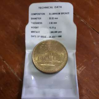 $5 Dollars Coin 25 Years of Independence 1990