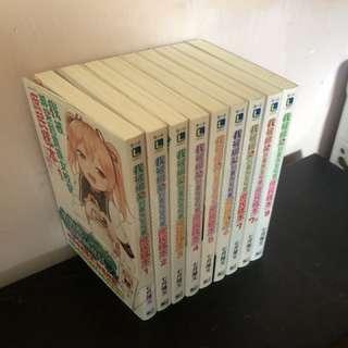 東立輕小說 我被綁架到貴族女校當「庶民樣本」1-8卷