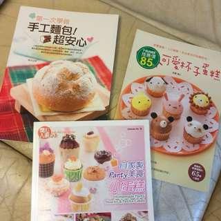 各類烹飪書