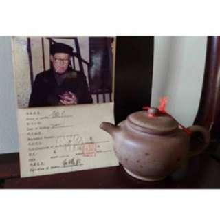 Authetic Antique Teapot
