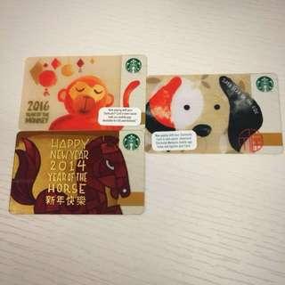 Starbucks Cards Lunar New Year Edition  #CNY88