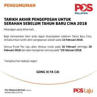 Pos Laju Off / Closed for Chinese New Year holidays