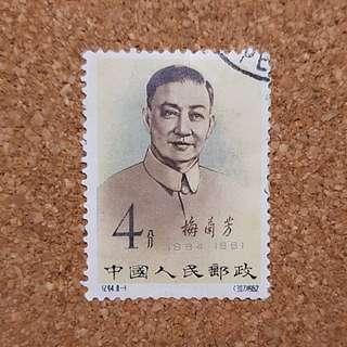 CHINA STAMP COT