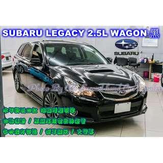 2009 SUBARU Legacy 2.5 頂級 黑