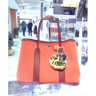 Hermes Orange Canvas / Red Leather Classic Garden Party 36cm Shoulder Hand Bag 愛馬仕 橙色 帆布 / 紅色 牛皮 皮革 經典款 花園派對 36公分 手挽袋 手袋 肩袋 袋