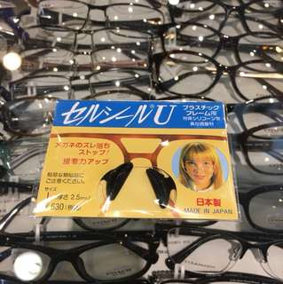 Anti Slip Nose Pad (Direct from Japan)