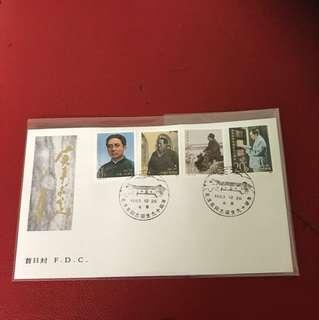 China stamp 1983 J97 FDC