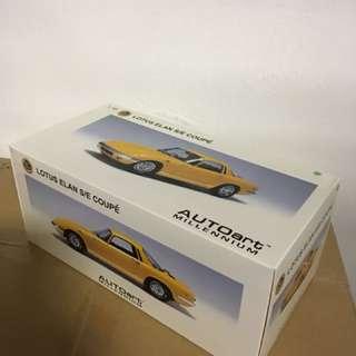 1/18 Lotus Elan S/E Coupe. Yellow. AutoArt
