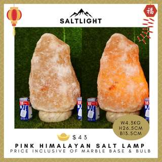 Authentic Pink Himalayan Salt Lamp | with marble base and high quality, long lasting bulb | Natural Air Purifier