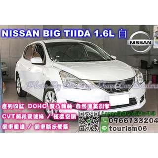 2013 Nissan Tida 白 1.6 5D