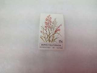 Botswana Stamp #A17