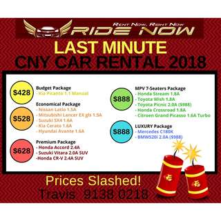 Car Rental PAckage Chinese New Year FLASH SALE 2018 14 to 21 Feb 2018 FLASH SALE
