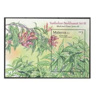 Malaysia 2015 Medicinal Plants (Series III) MS Mint MNH SG #MS2058