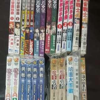 日本 台灣 漫畫 小說