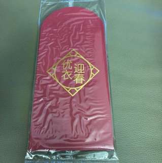 2018 Uniqlo Red Packet