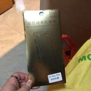 iPhone 7/8 PLUS 軟性納米防爆膜
