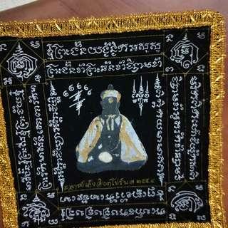 Phra Ngan Phayant