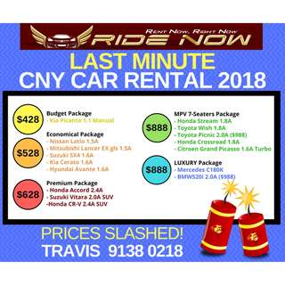 Flash Sale for CNY 2018 Car Rental 14 to 21 Feb (LIMITED TIME ONLY)