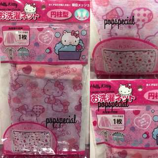Hello Kitty Laundry Net Cylinder Bag Japan