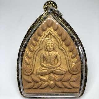 ✅ Thai Amulet - Jumbo Chao Sua Nur Phong Jindamanee - 56 Tarkuts - ChaoSua - Lp Jued - Lp Jeud - Thai Amulets