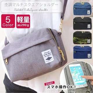 日本🇯🇵✈正版 包郵 新潮斜孭袋 斜咩袋 旅行,5色可選