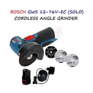 BOSCH GWS12-76V-EC Cordless Angle Grinder (SOLO) WITH BATT CHARGER