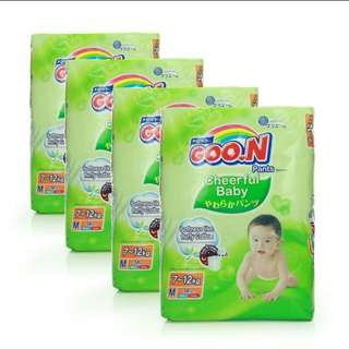 Diapers pampers x4 packs
