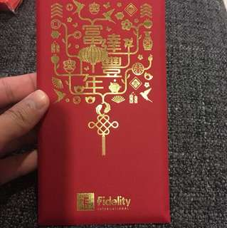 Fidelity Red packets