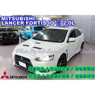 2011 MITSUBISHI 三菱 Lancer Fortis IO 2.0 白
