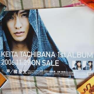 Tachibana Keita B2 Poster