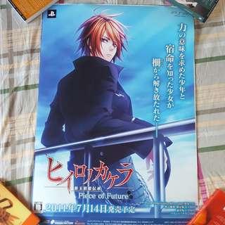 Hiiro no Kakera B2 Poster