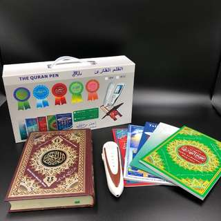 Quran Digital Pen