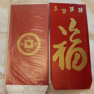 1 loose pack Red Packets x 9 pcs