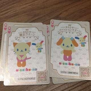 Sanrio character queen card usahana 彩虹兔
